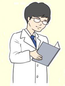 信頼できる医者